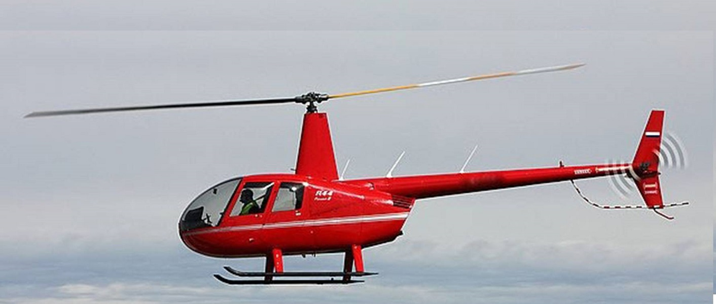 Helicopter Pilot License Course Afa